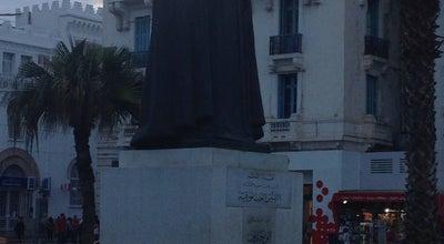Photo of Park Place Ibn Khaldoun at Tunisia