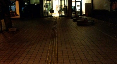 Photo of Library 三鷹市立図書館 本館 at 上連雀8-3-3, 三鷹市 181-0012, Japan