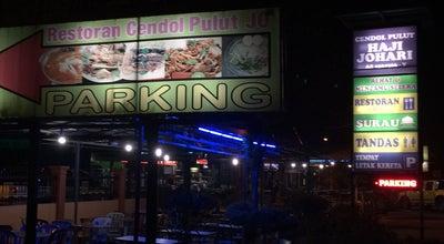 Photo of Dessert Shop Cendul Pulut, Pekan Napoh, Jitra at Utara - Selatan Hwy, Jitra, Malaysia