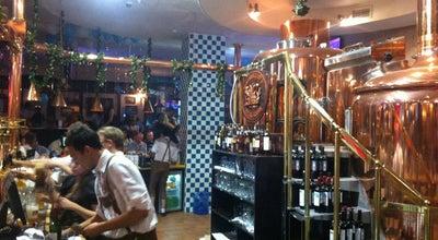 Photo of Bar «Максимилианс» Уфа | Maximilian's Brauerei at Трк «иремель», Уфа 450022, Russia