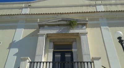 Photo of Monument / Landmark Παλαιό Δημοτικό Νοσοκομείο at Πλατεία Κορυλλού  2, Πατρα 262 25, Greece