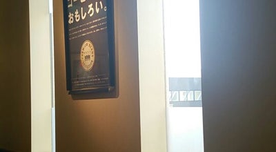 Photo of Coffee Shop ドトールコーヒー 川崎医科大学附属病院店 at 松島577, Kurashiki 701-0114, Japan