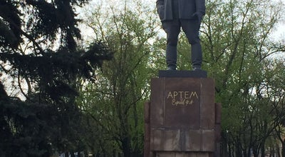 Photo of Monument / Landmark Памятник Артёму at Ул. Артёма, Донецк, Ukraine