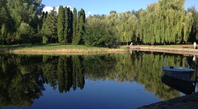 Photo of Park Парк 30-річчя Перемоги at Вул. 30-річчя Перемоги, 1, Черкаси, Ukraine