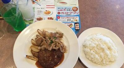 Photo of Diner ガスト 田川店 at 川宮1693-2, 田川市 826-0042, Japan