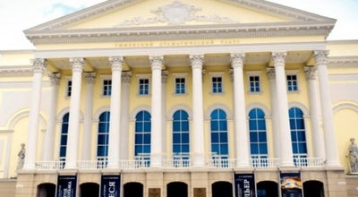 Photo of Theater Тюменский драматический театр at Ул. Республики, 129, Тюмень 625048, Russia