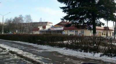 Photo of Spa Тонус at Ул. Косманавтов, 4, Барановичи, Belarus