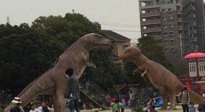 Photo of Playground 大高緑地公園 恐竜広場 at 緑区大高町高山1-1, 名古屋市 459-8001, Japan