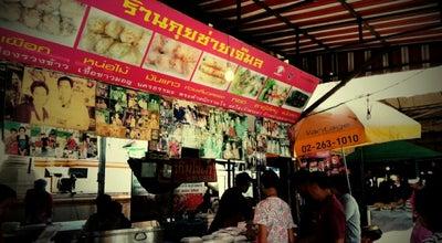 Photo of Dessert Shop กุยช่ายเจ๊มล at ตลาดวัดศาลเจ้า ต.บ้านกลาง, Ban Klang, Thailand