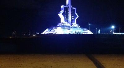 Photo of Monument / Landmark Teleradio merkezi / TV Tower at Ashgabat 744000, Turkmenistan