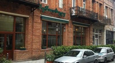 Photo of Caucasian Restaurant Shemoikhede Genatsvale at 8 Zhordania St., Batumi, Georgia