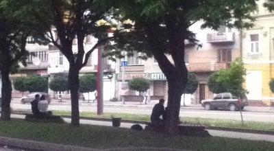 Photo of Park Алейки біля драм театру at Вул. Незалежності 36, Івано-Франківськ 76000, Ukraine