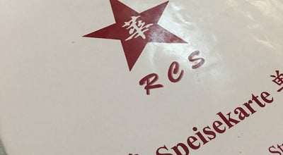 Photo of Chinese Restaurant China-Star at Schwabacher Str. 265, Fürth 90763, Germany
