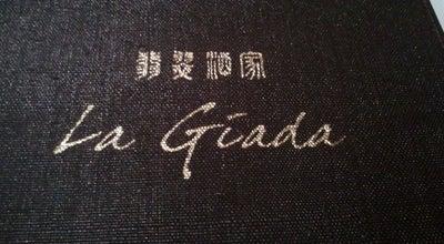 Photo of Chinese Restaurant La Giada at Viale Carducci, 114, Livorno 57100, Italy