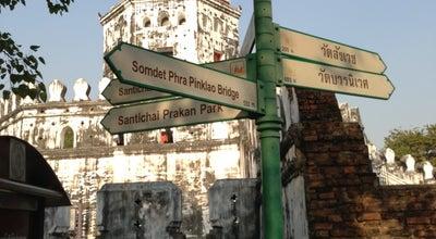 Photo of Park สวนสันติชัยปราการ (Santichai Prakan Park) at Phra Athit Rd., Phra Nakhon 10200, Thailand