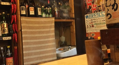 Photo of Sake Bar 楽天食堂 at 都町3丁目, Oita 870-0034, Japan