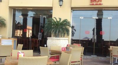 Photo of Hookah Bar Tche Tche at The Walk, Dubai, United Arab Emirates