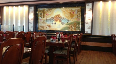 Photo of Chinese Restaurant Shangrila at Nrd. Ringgade 63a, Slagelse 4200, Denmark