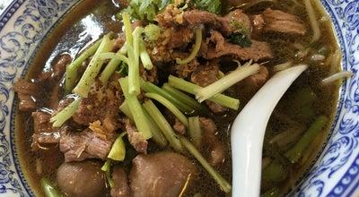 Photo of Thai Restaurant Thai Food Corner at Brauerstrasse 3, Zürich 8004, Switzerland