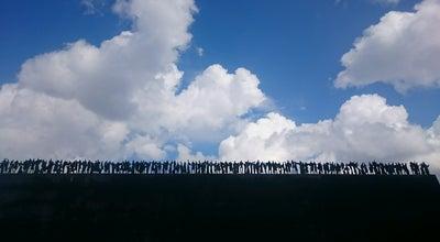 Photo of Art Museum 北海道立旭川美術館 at 常磐公園内, 旭川市 070-0044, Japan