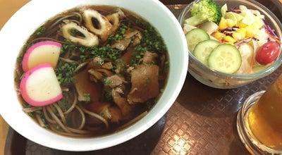 Photo of Japanese Restaurant Yutaka (ゆたか) at Nawa Nakhon 1, Khlong Luang 12120, Thailand