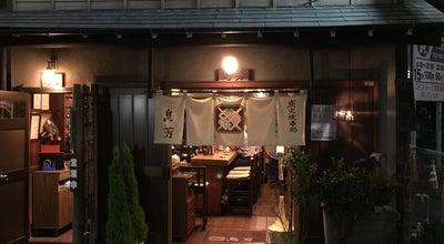 Photo of BBQ Joint 鳥芳 at 泉町3-37-25, 国分寺市 185-0024, Japan