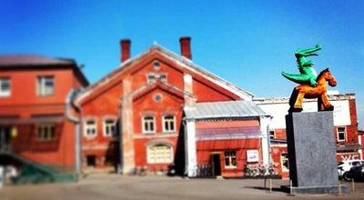 Photo of Art Gallery ЦСИ «Винзавод» at 4-й Сыромятнический Пер., 1, Стр. 6, Москва 105120, Russia