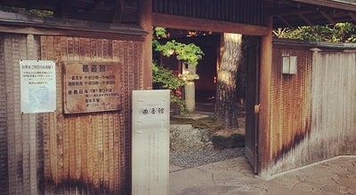 Photo of Historic Site 燕喜館 at 一番掘通町1-2, 新潟市中央区 951-8132, Japan