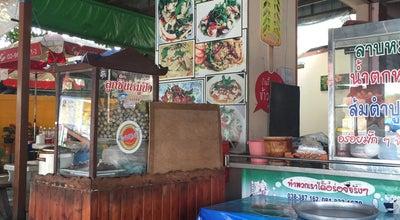 Photo of Ramen / Noodle House เรือศิลา@อ่างศิลา at Thailand