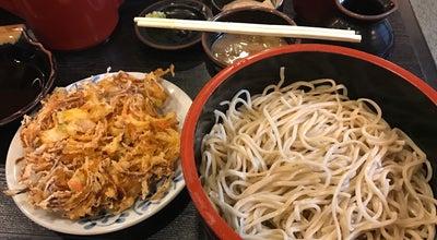 Photo of Food 草笛 長野店 at 中御所岡田町178-2, 長野市 380-0936, Japan