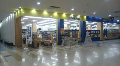 Photo of Bookstore BOOKOFF シンフォニープラザ 八戸沼館店 at 沼館4-4-8, 八戸市 031-0071, Japan
