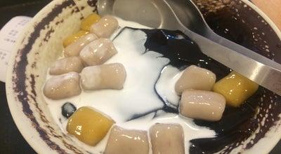 Photo of Dessert Shop 鲜芋仙 Meet Fresh at 35 Chengfu Rd, Beijing, Be 100083, China
