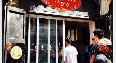 Photo of Ice Cream Shop Mousseline (מוסלין) at Haarmonim 2, Jerusalem, Israel