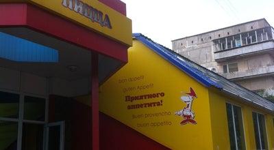 Photo of Pizza Place Пиццерия на Первомайской at Первомайская Ул., 19, Нижний Тагил 622001, Russia