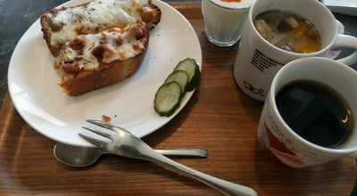 Photo of Coffee Shop コーヒーファクトリー at 千現2-13-1, つくば市 305-0047, Japan
