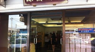 Photo of Bakery Yuen Fatt Biscuit at Jln Hj Manap Nordin, Kluang 86000, Malaysia