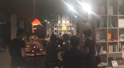 Photo of Bookstore Open at Via Monte Nero 6, Milano, Italy