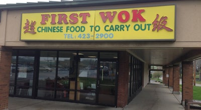 Photo of Chinese Restaurant First Wok at 900-944 N Fairlawn Ave, Decatur, IL 62522, United States
