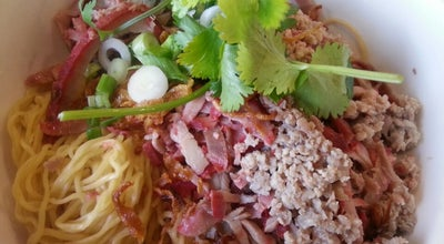 Photo of Ramen / Noodle House Mien Nghia Noodle Express at 7755 Garvey Ave, Rosemead, CA 91770, United States