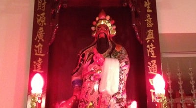 Photo of Chinese Restaurant China Villa at 910 Main St, Westbrook, ME 04092, United States