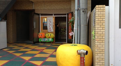 Photo of Candy Store もち菓子のかしはら at 観音町9-4, 広島市西区 733-0031, Japan