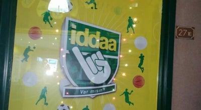 Photo of Arcade KAVUSTURUCU IDDAA at Kaya Carsisi, Safranbolu, Turkey