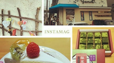 Photo of Cupcake Shop 菓子工房yamao at 藤沢台6-3-1, 富田林市, Japan