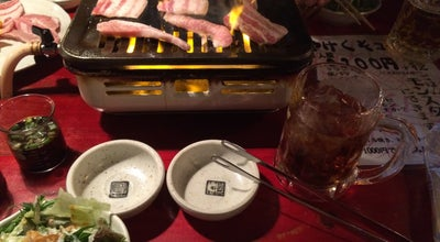 Photo of BBQ Joint ヤキニク 悪徳屋 at 小倉北区魚町2-3−24, 北九州市 802-0006, Japan