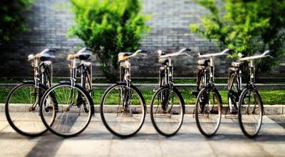 Photo of Resort Aman at Summer Palace Hotel Beijing at 1 Gongmenqian Street Summer Palace, Beijing, Ch, China