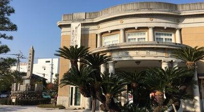 Photo of History Museum 徴古館 at 松原2-5-22, 佐賀市, Japan