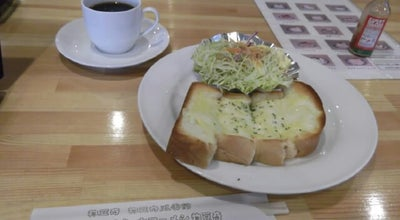 Photo of Cafe 物豆奇 at 小坂本町4-6-7, 豊田市 471-0034, Japan