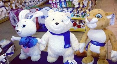 Photo of Toy / Game Store Бегемот - Гипермаркет игрушек at Ул. Новая, Д. 53в, Рязань, Russia