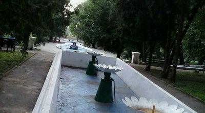 Photo of Park Cухой фонтан at Бужский Бульв., Николаев 54000, Ukraine