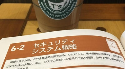 Photo of Cafe T's style coffee 那覇新都心店 at おもろまち4-2-8, 那覇市 900-0006, Japan